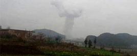 贵州安监局销毁爆竹原料引爆炸