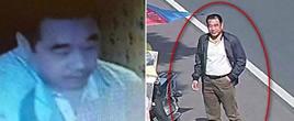 男子抢劫按摩女 警方悬赏1万元追缉