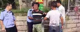 男子当街抢孩子被抓 绑电线杆吓尿了