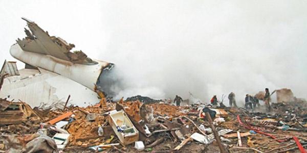土耳其坠机37人死 疑因驾驶员失误