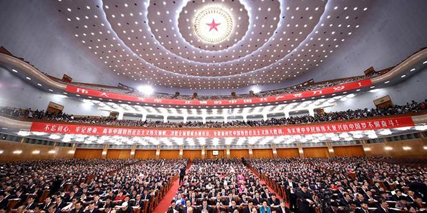 十九大代表谈中国特色社会主义新时代