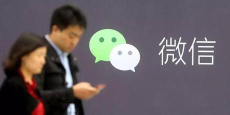 微信上线新功能�好友在看一目了然