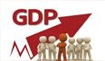 20省份公布前三季度GDP增速 贵州暂居首位
