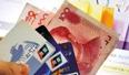 紧急通知!你的这些银行卡将被注销且不会通知你