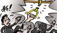 日本人在华乘公交摔骨折 按日本法律提巨额赔偿
